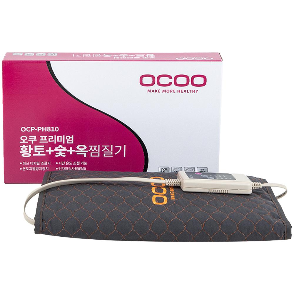 오쿠 프리미엄 황토 숯 옥 찜질기, OCP-PH810