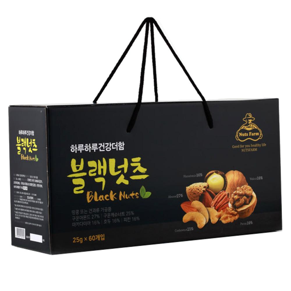 넛츠팜 블랙넛츠 견과 선물세트 60개입, 1500g, 1세트