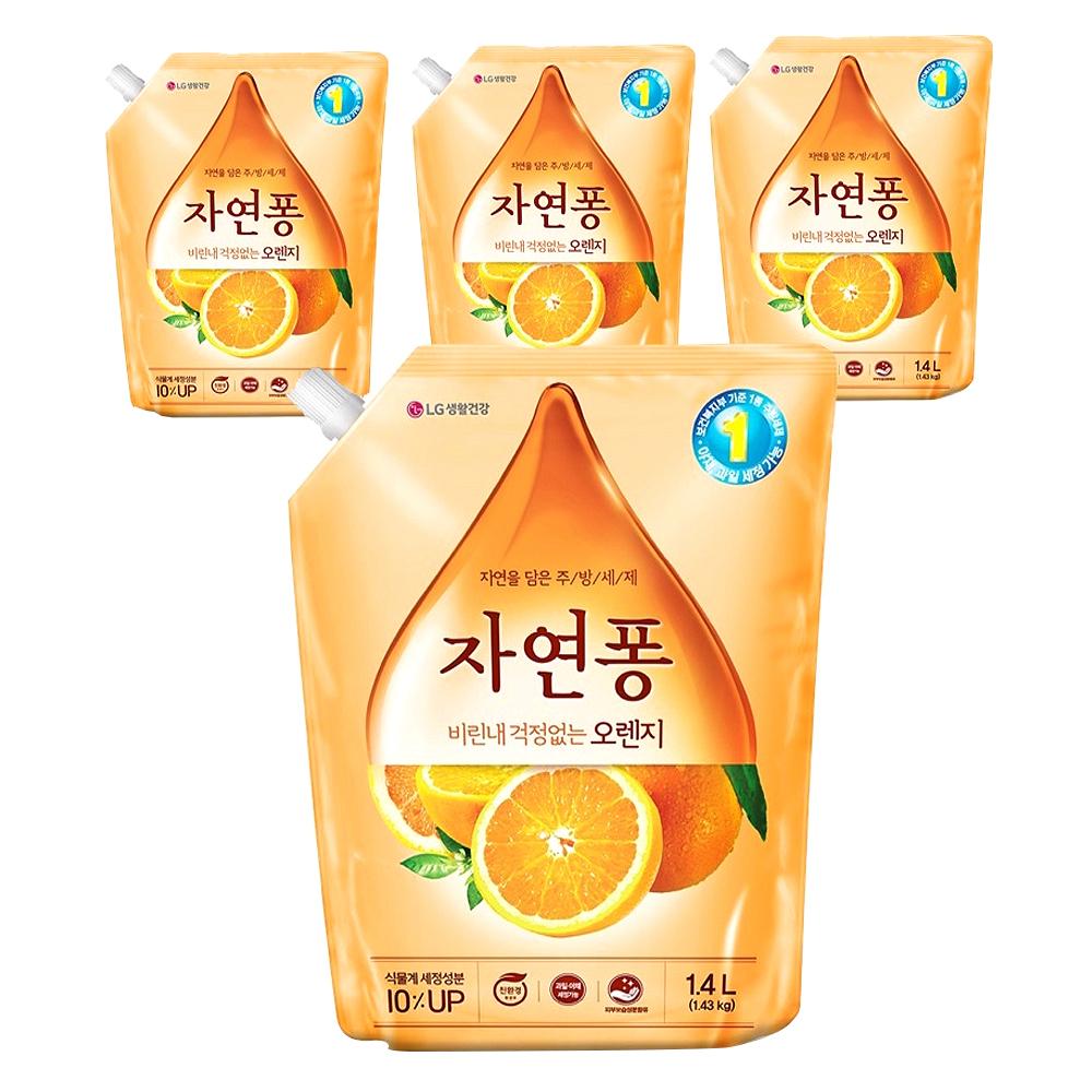 자연퐁 비린내 걱정없는 오렌지 리필형 주방세제, 1.4L, 4개
