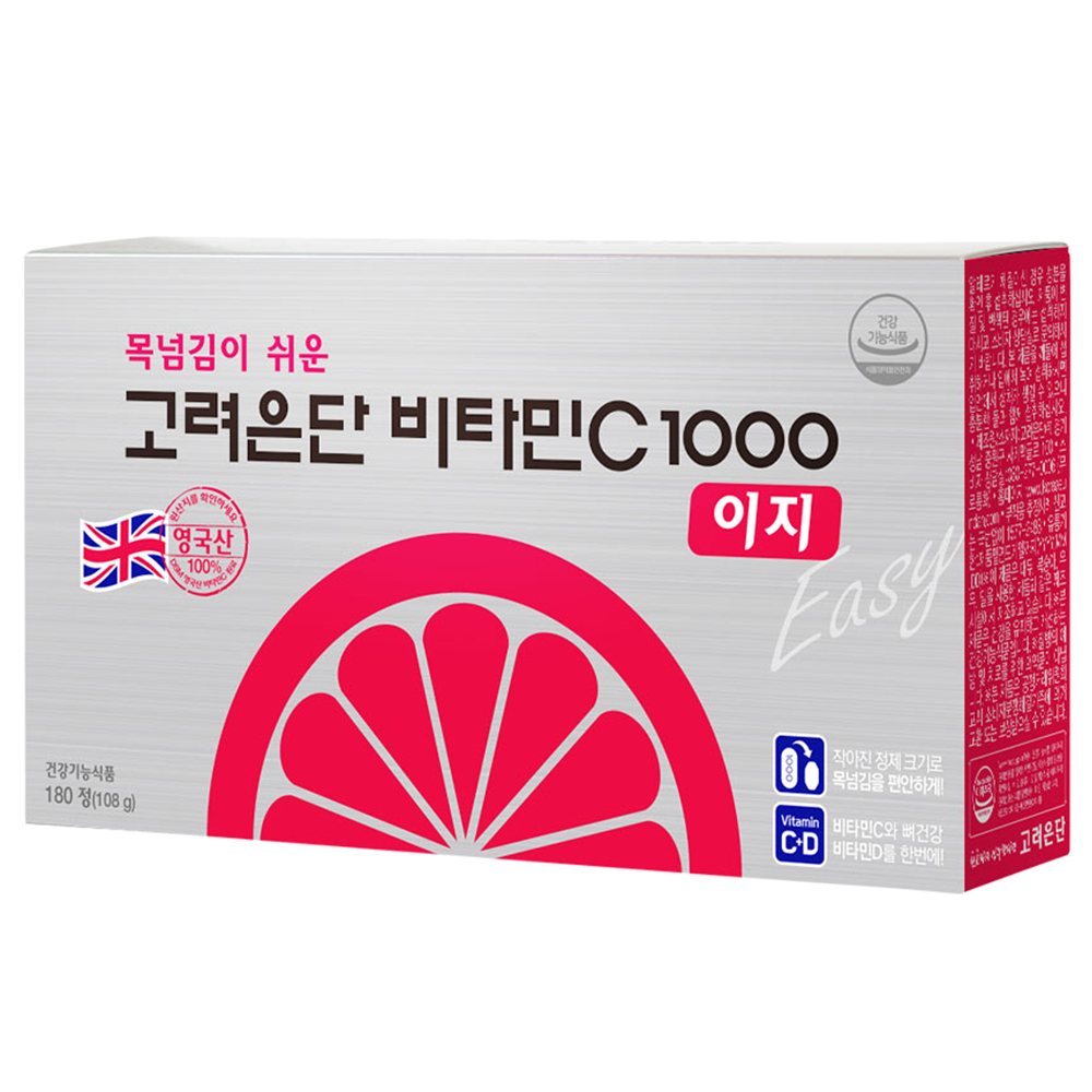 고려은단 비타민C 1000 이지, 180정, 1개