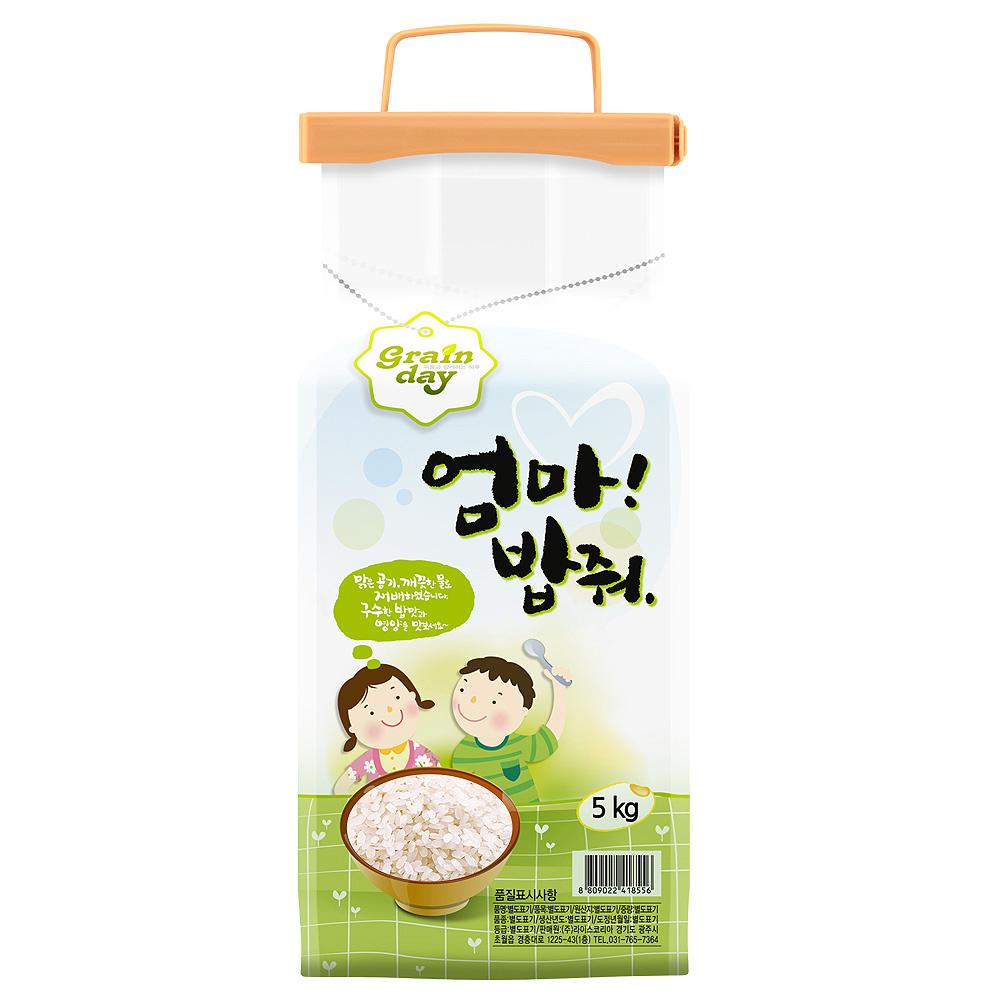 엄마밥줘 고시히카리 쌀 5kg 1개