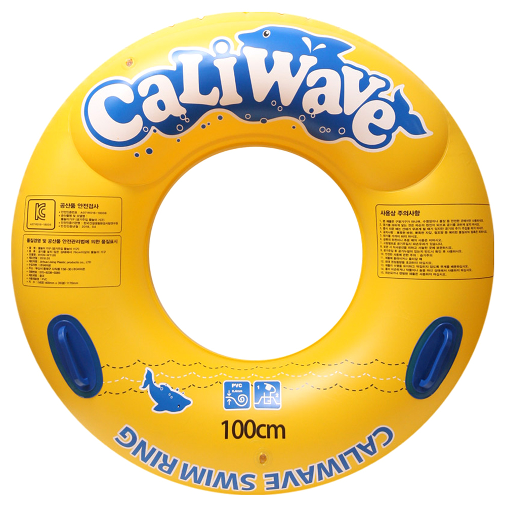 캘리웨이브 물놀이 원형 튜브 100cm, 옐로우, 1개