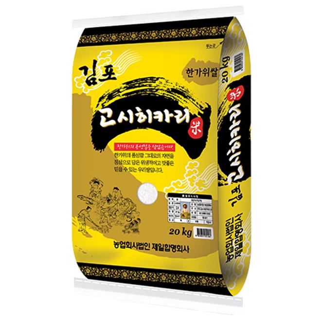김포 고시히카리 쌀, 20kg, 1개