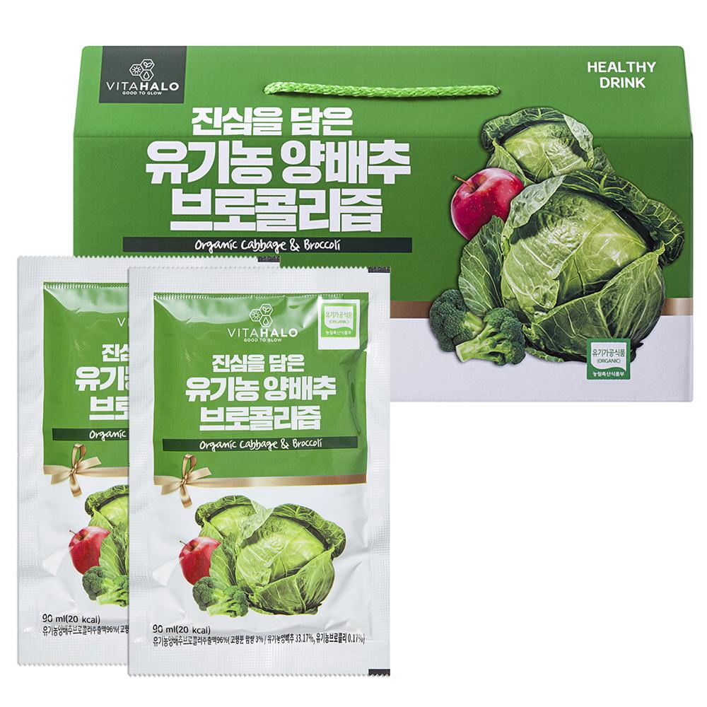 비타할로 진심을 담은 프리미엄 유기농 양배추브로콜리 즙, 90ml, 30포