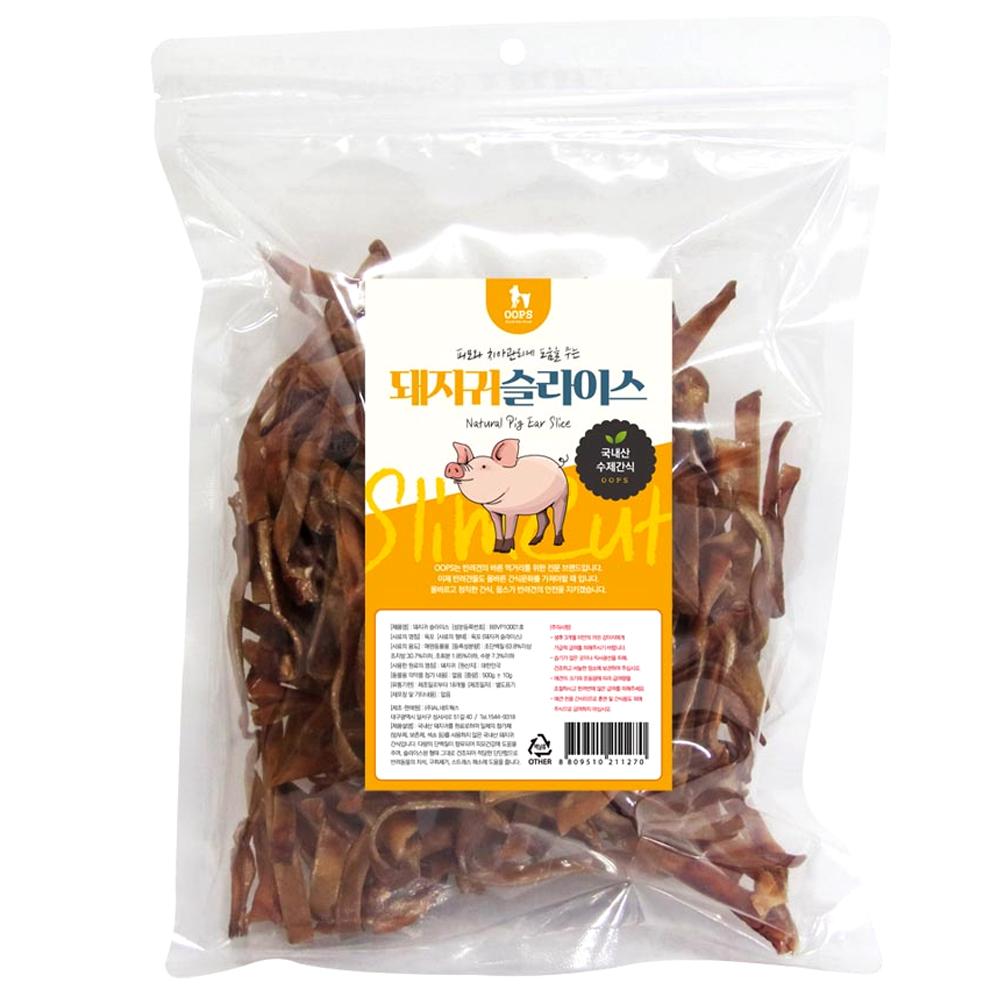 웁스 슬라이스 슬림컷 강아지 수제 간식 500g, 돼지귀, 1개
