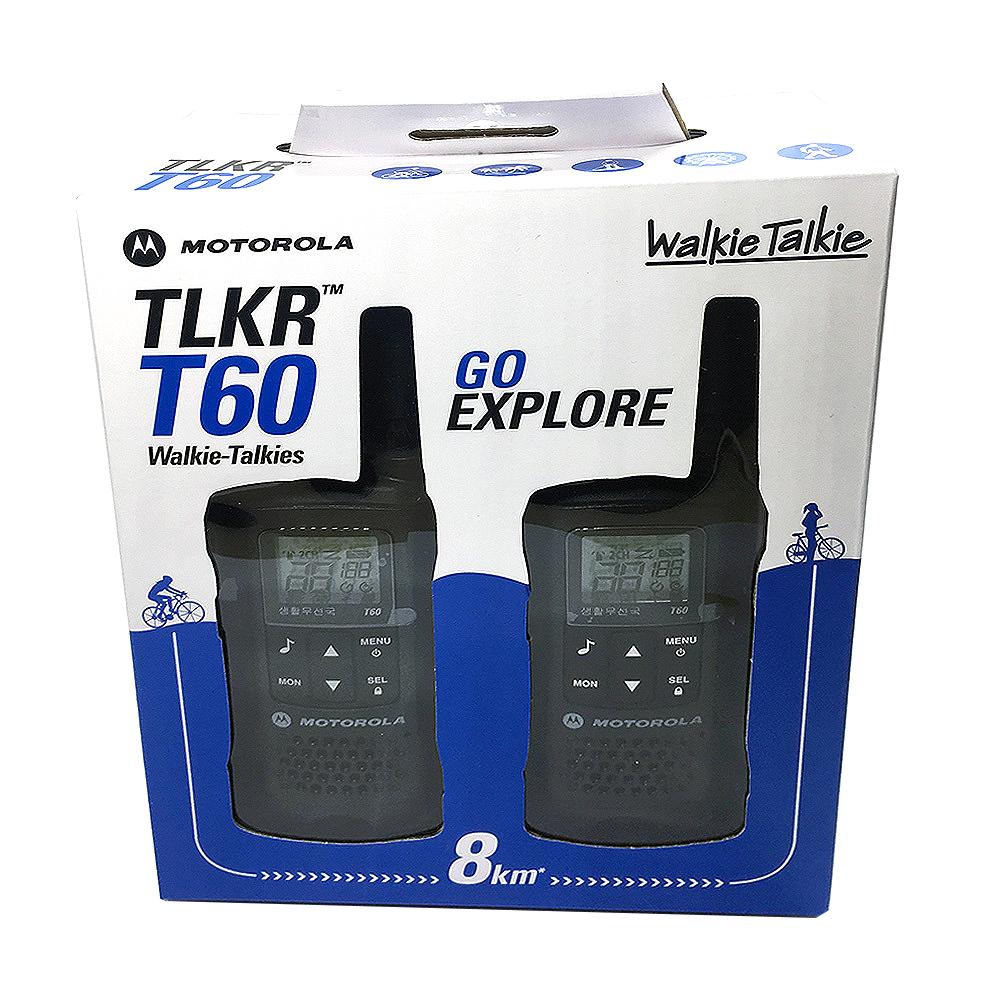 모토로라 생활 무전기 세트 TLKR T60