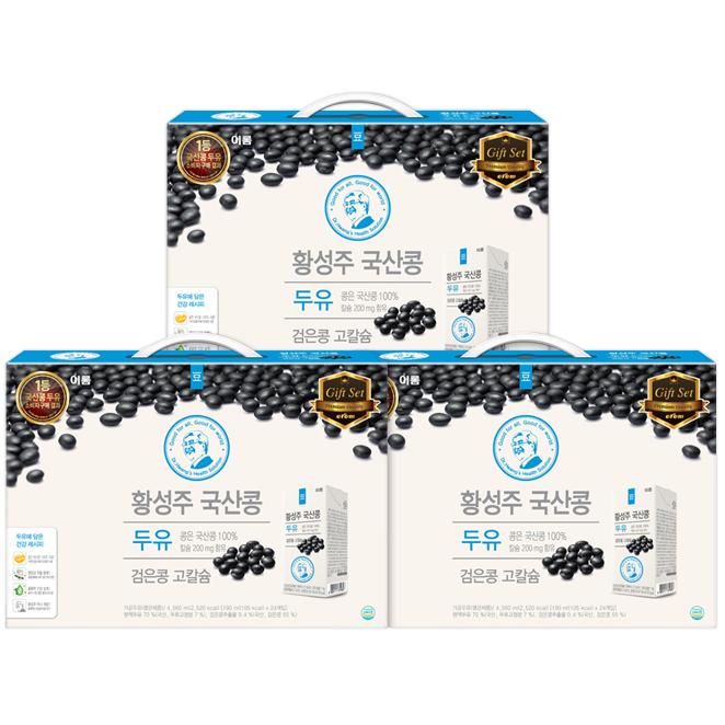 이롬 황성주 국산콩 두유 검은콩 고칼슘, 190ml, 72개