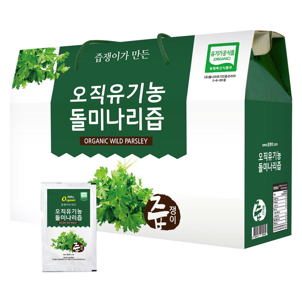 미나리즙 유기농 추천 최저가 실시간 BEST