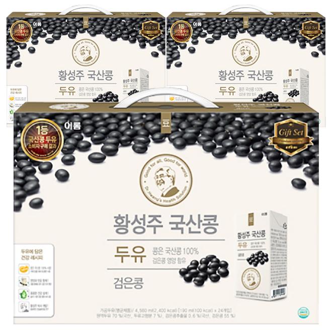 이롬 황성주 검은콩 두유, 190ml, 72개