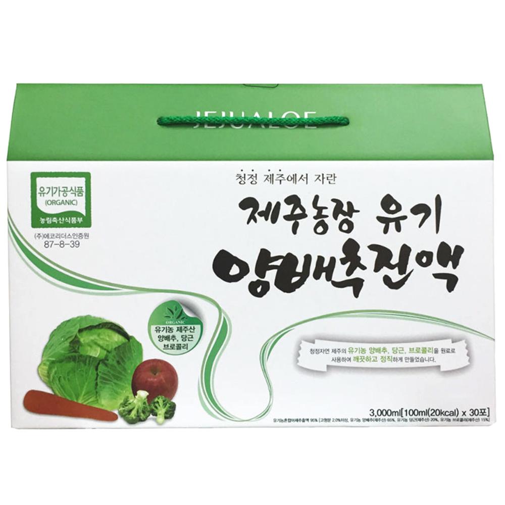 [유기농 즙] 제주농장 유기 양배추 진액, 100ml, 30개입 - 랭킹64위 (19900원)