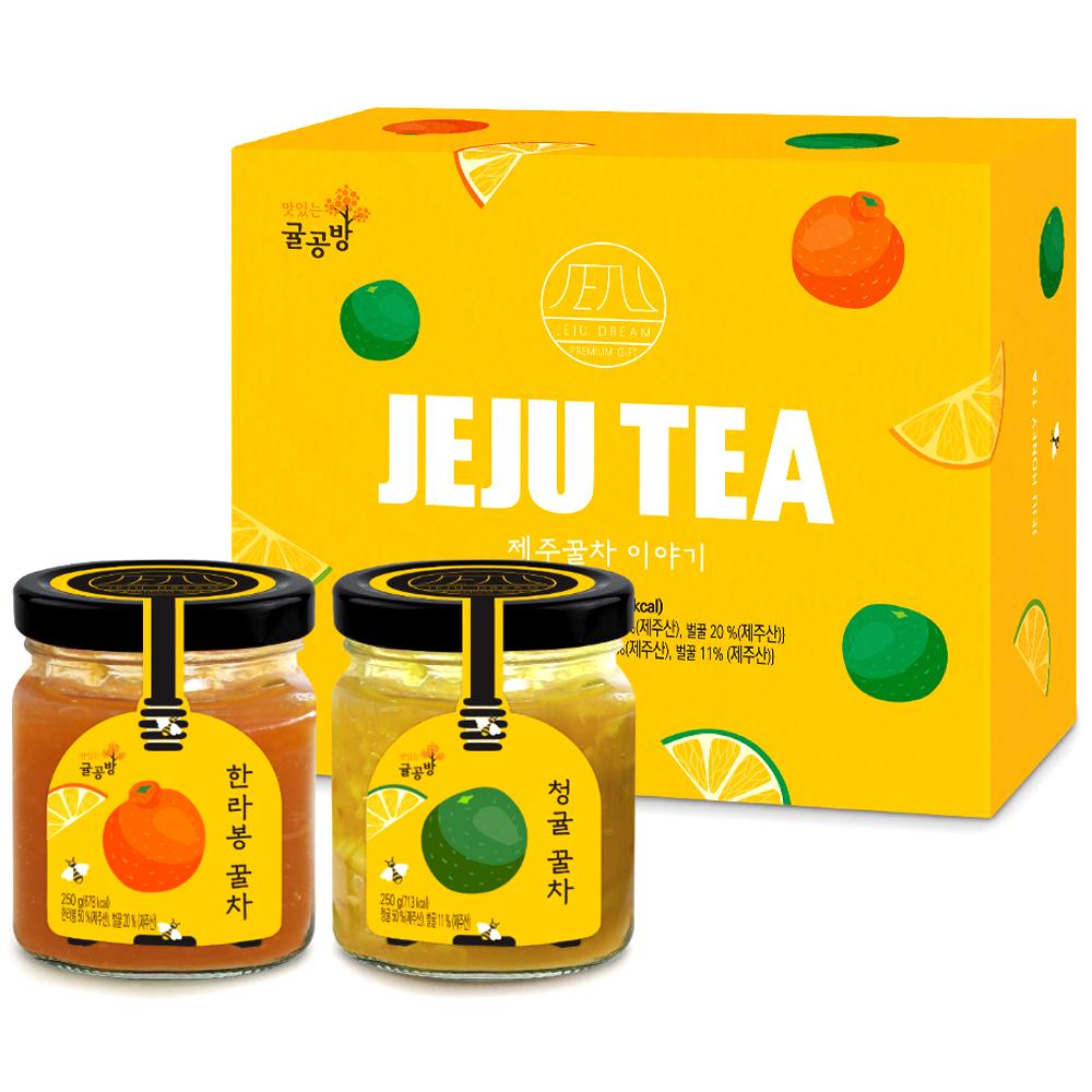 휴럼 제주 한라봉 꿀차 250g  청귤 꿀차 250g 선물 세트  쇼핑백 한라봉꿀차 250g  청귤꿀차 250g  쇼핑백 1세트