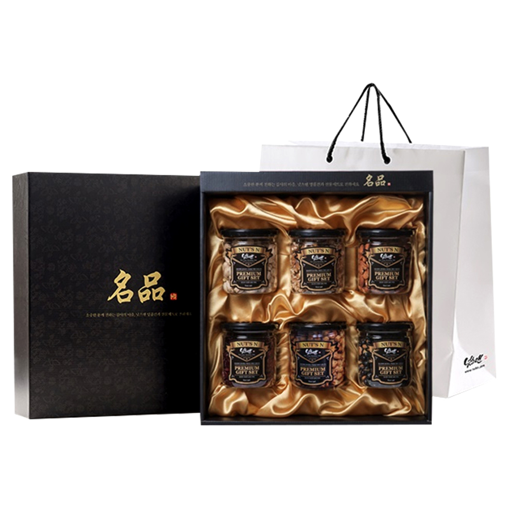 넛츠앤 명품3호 견과선물세트  쇼핑백 1100g 1세트