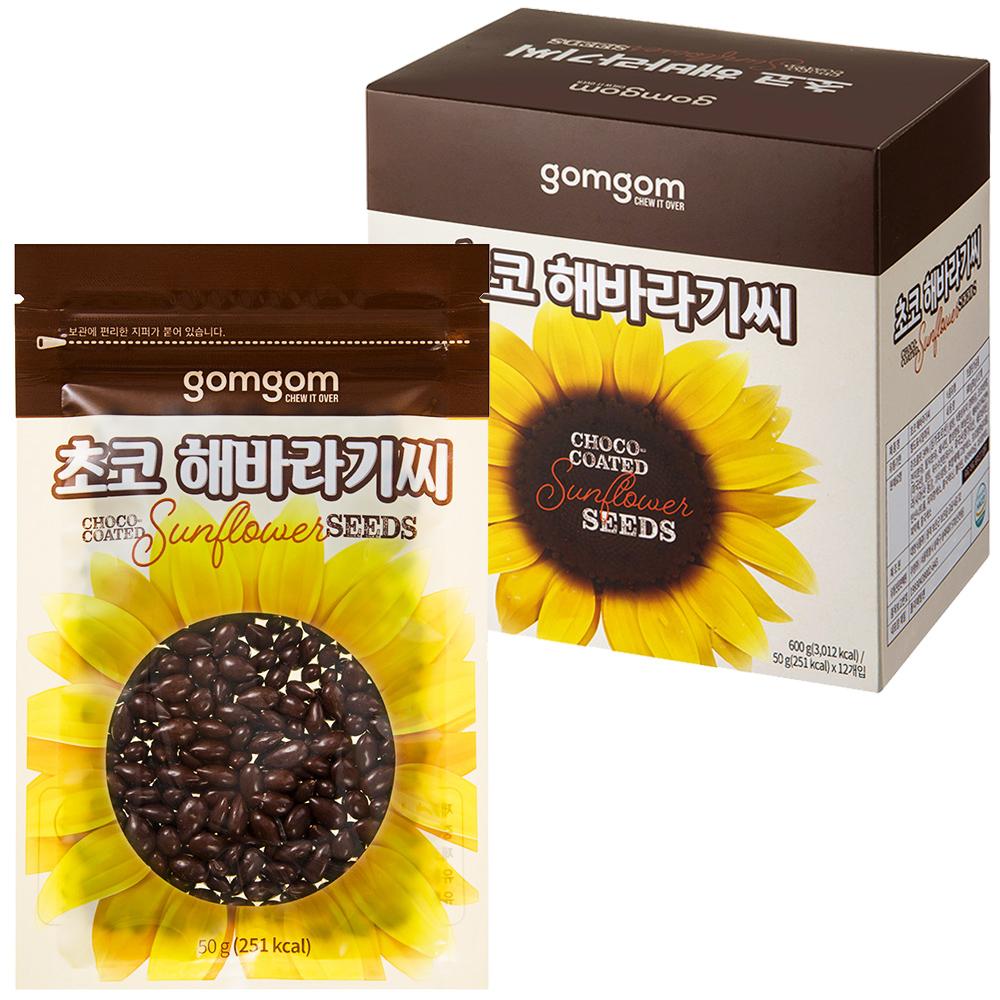 초콜릿 추천 최저가 실시간 BEST