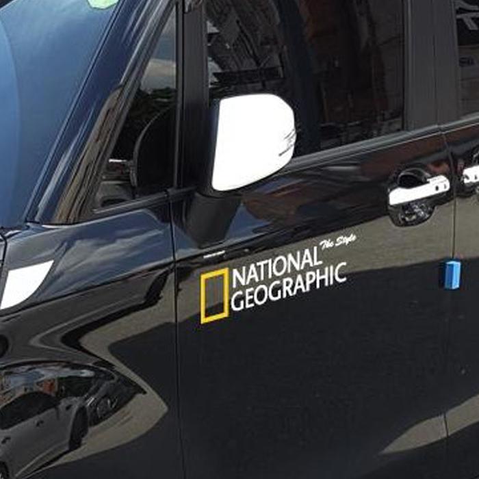 크레코 내셔널지오그래픽스티커(중)내셔널지오그래픽 차량스티커 내셔널지오그래픽 화이트 999개