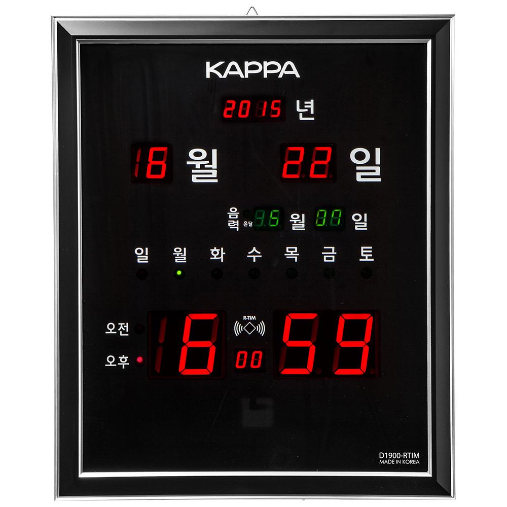 카파 D1900 자동시간맞춤 전파수신 캘린더형 디지털벽시계, 블랙