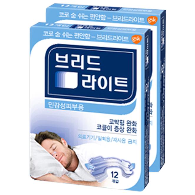 브리드라이트 코밴드 민감성피부용 12p, 2개입