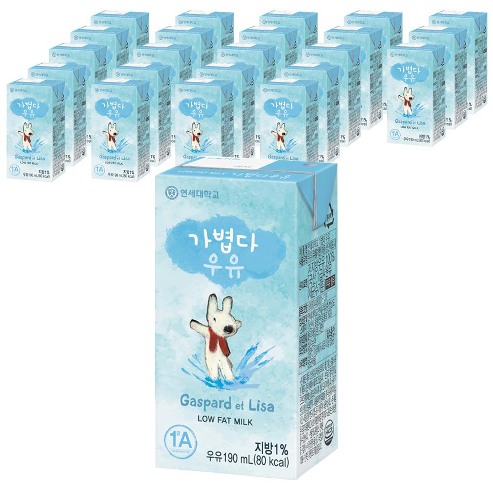 연세우유 가볍다 우유, 190ml, 24팩