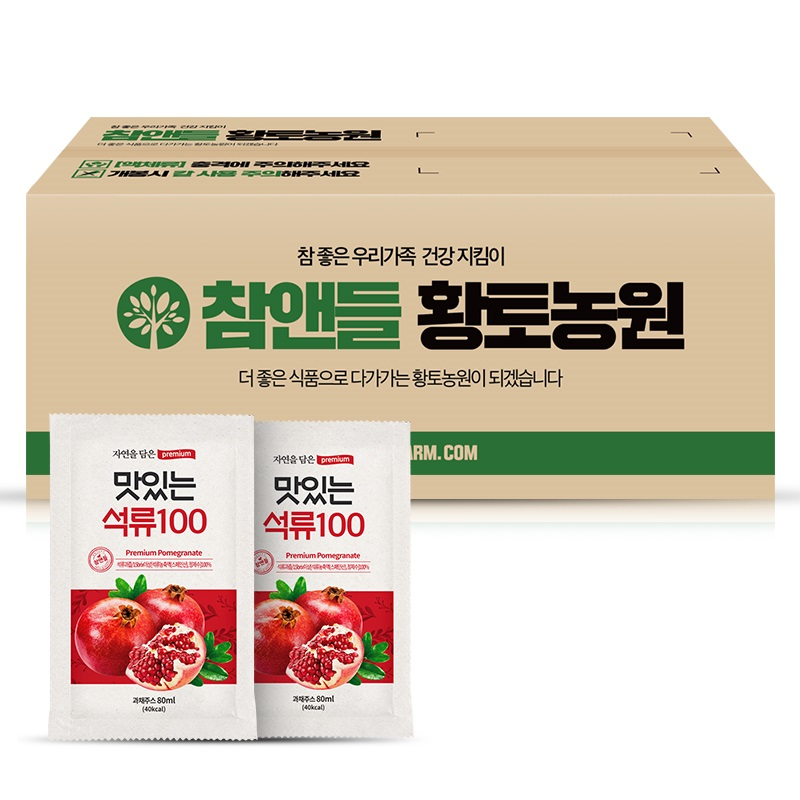 황토농원 맛있는 석류100 건강즙, 80ml, 100포