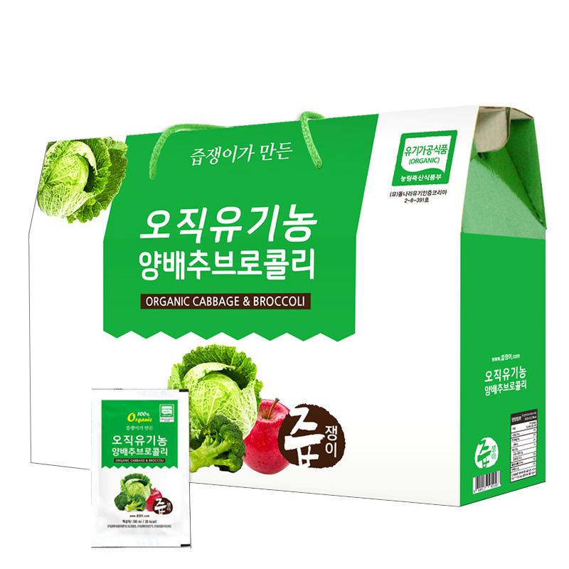 [유기농 즙] 즙쟁이 오직유기농 양배추 브로콜리즙, 90ml, 30포 - 랭킹27위 (13190원)
