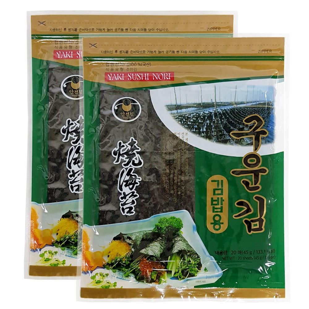 만전김 두번구운 김밥김, 45g, 2개