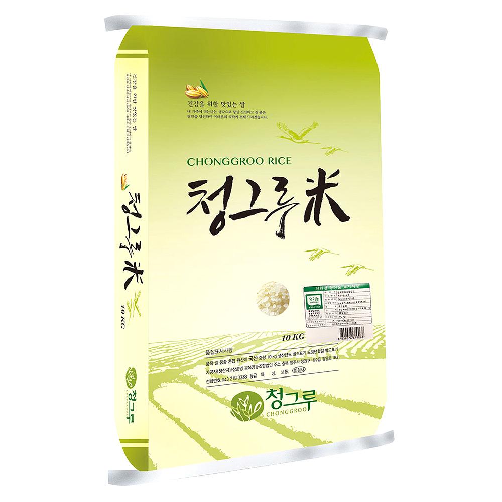 광복농산 유기농 청그루쌀, 10kg, 1개