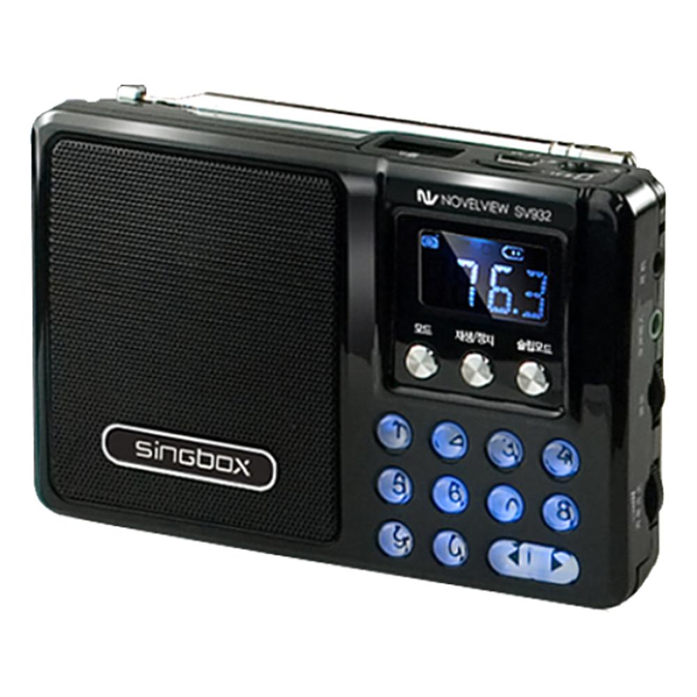 노벨뷰 퀵버튼 MP3 재생 FM 소형 라디오 SV932, BLACK