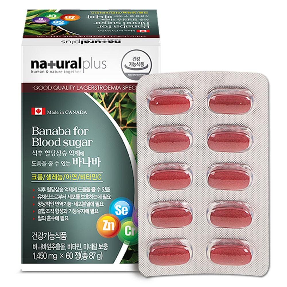 내츄럴플러스 식후 혈당상승 억제 바나바, 60정, 1개