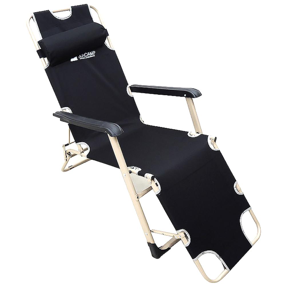 조아캠프 릴렉스 침대의자 특대형, 블랙, 1개
