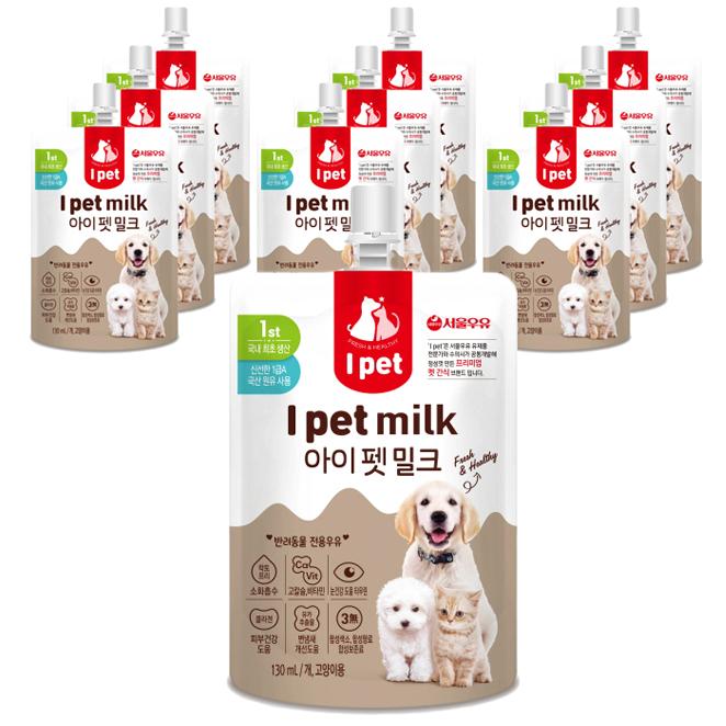 서울우유 아이펫밀크 130ml, 우유, 10개입