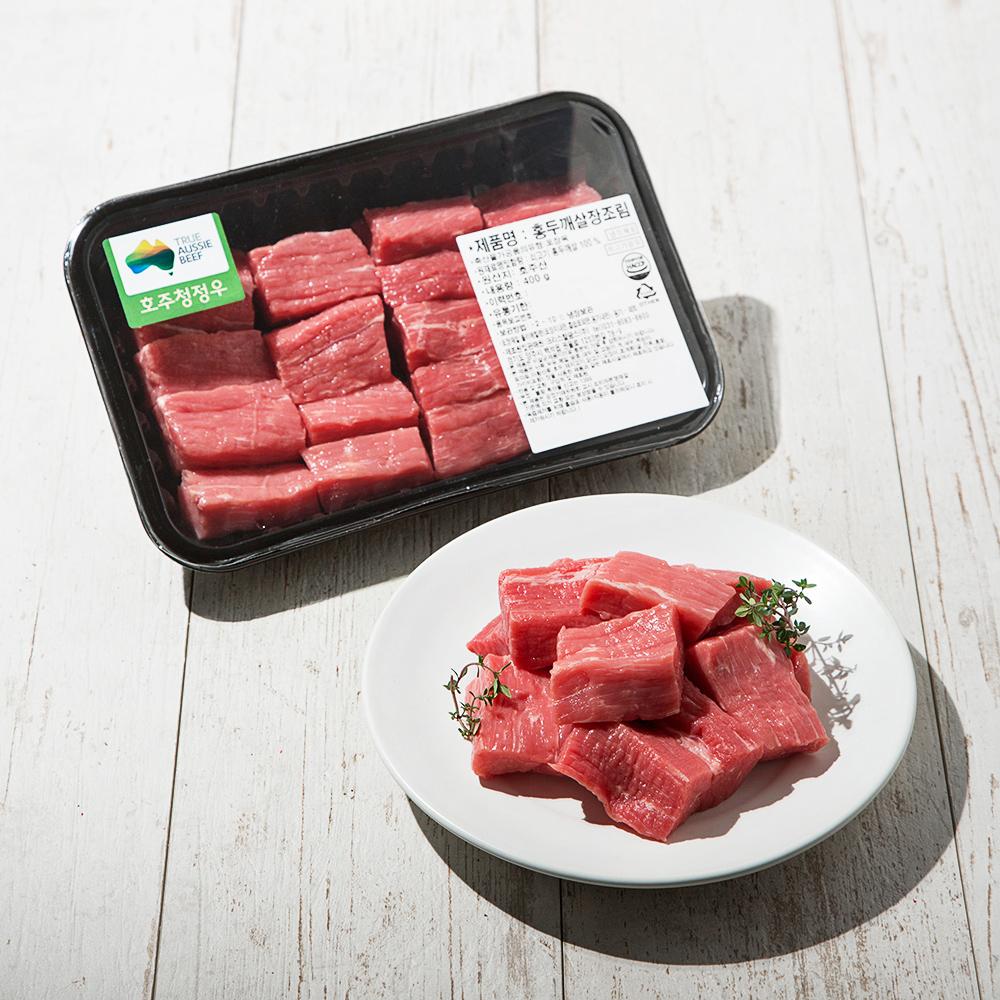 호주청정우 호주산 소고기 홍두깨살 장조림용 (냉장), 400g, 1개