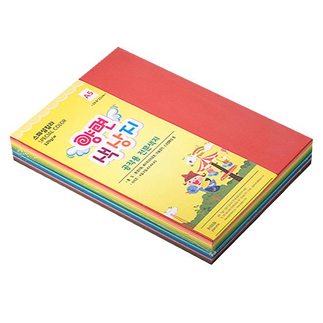 종이문화 스페셜칼라 120g 15색 혼합 색상, 200매