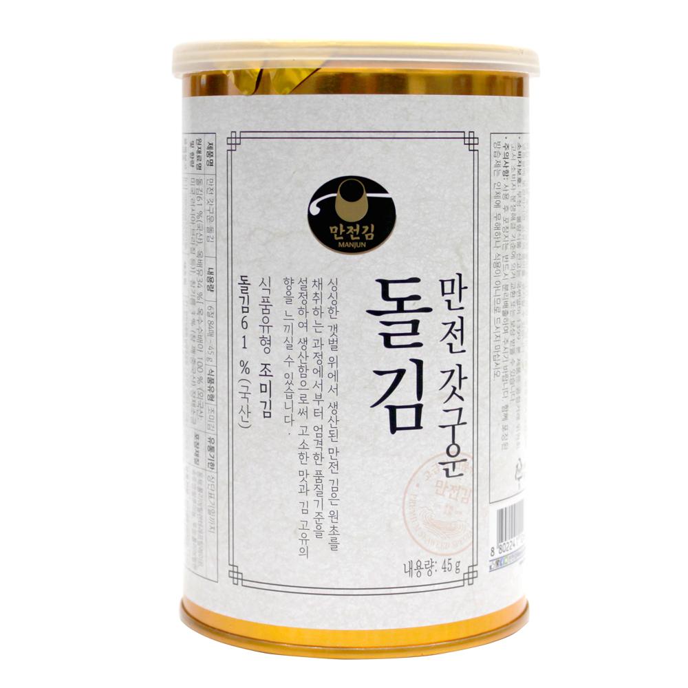[만전돌김] 만전김 갓구운돌김 캔 45g, 1개 - 랭킹4위 (10000원)