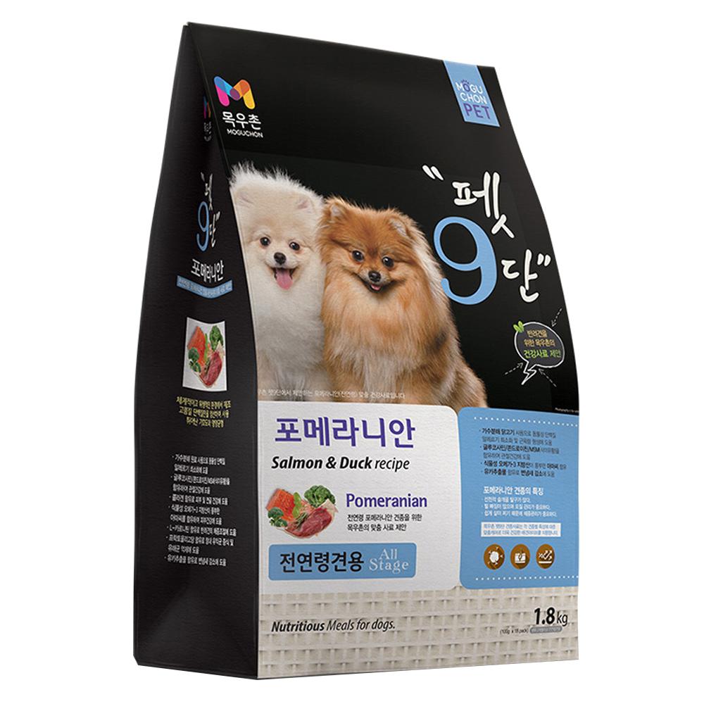 목우촌 전연령용 오리 펫9단 포메라이안 전용사료, 1.8kg, 1개