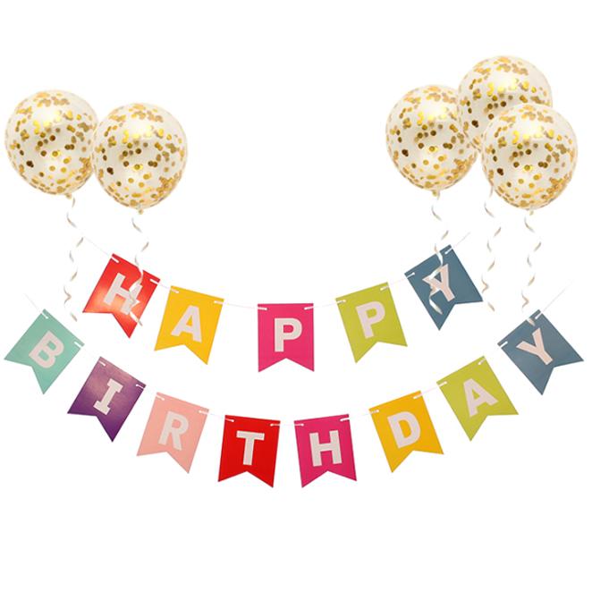 마켓감성 생일파티 가랜드 + 풍선 세트, 타입5, 1세트
