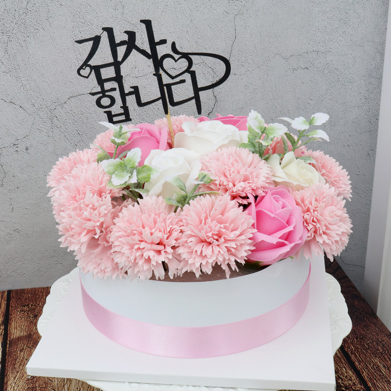리피에노 특별한날엔 꽃케익 세트, 핑크