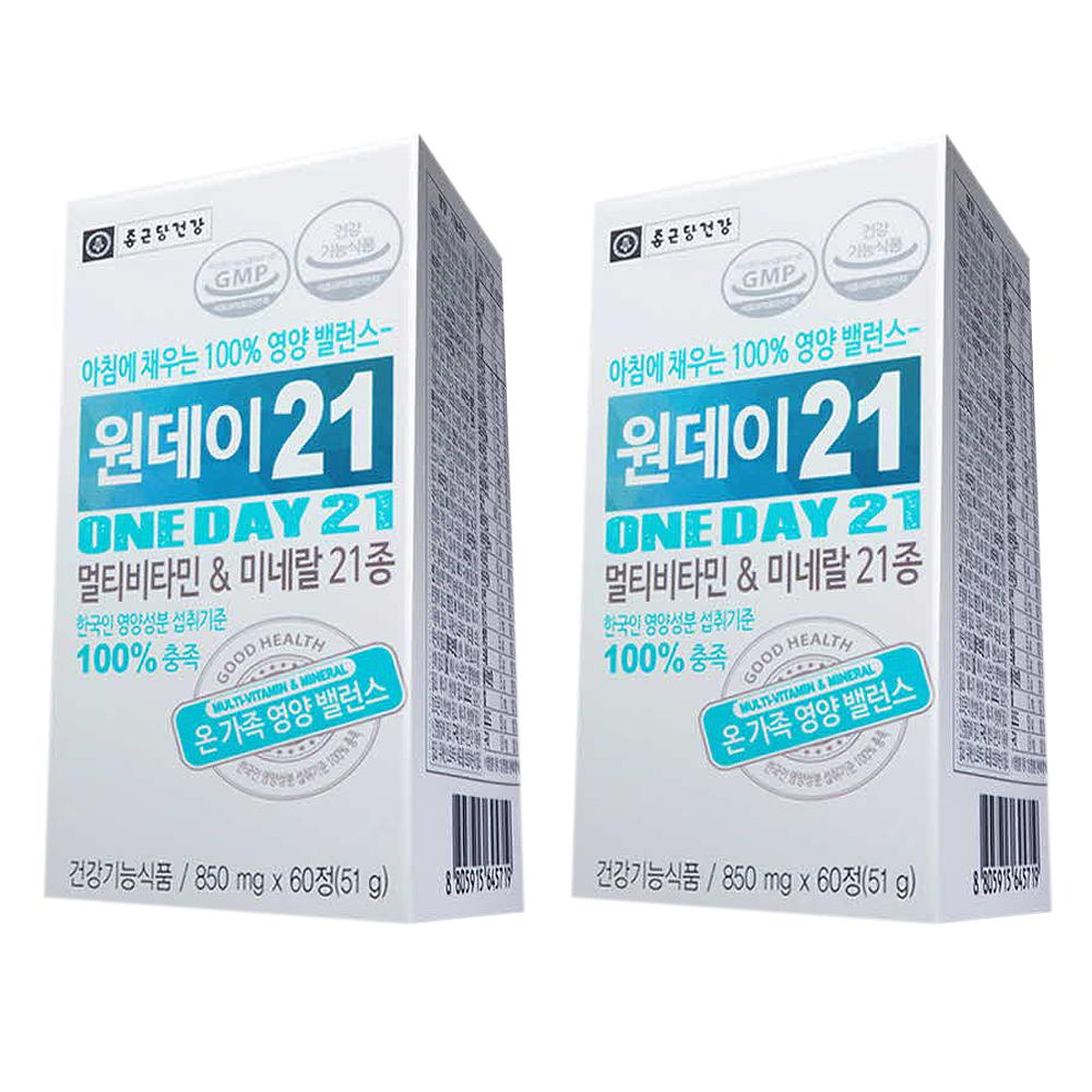 종근당건강 원데이21 멀티비타민 & 미네랄, 60정, 2개