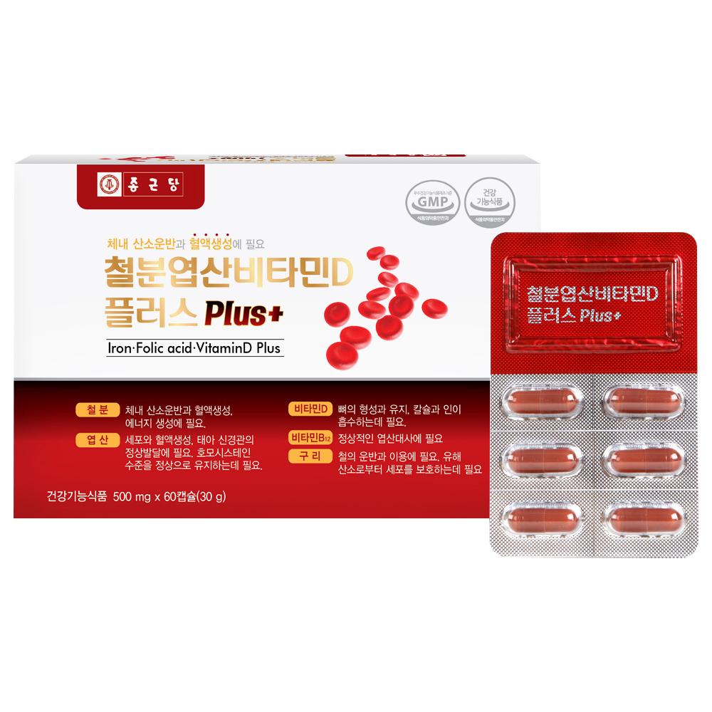 종근당 철분 엽산 비타민D 플러스, 60정, 1개