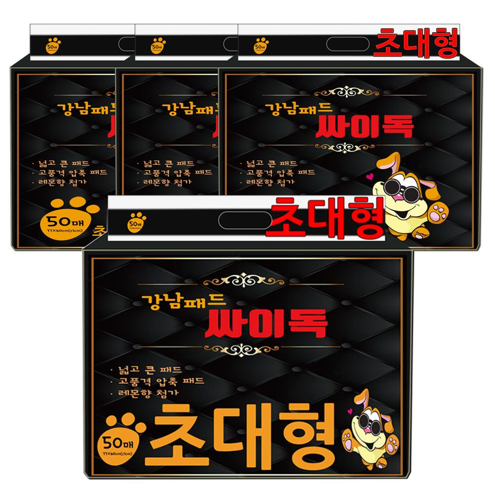 강남패드 싸이독 반려견 배변패드 레몬향 50매, 4개