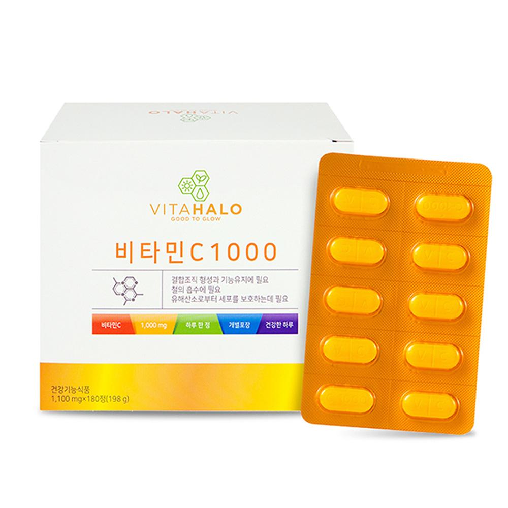 비타할로 영양제 비타민C 1000, 180정, 1개