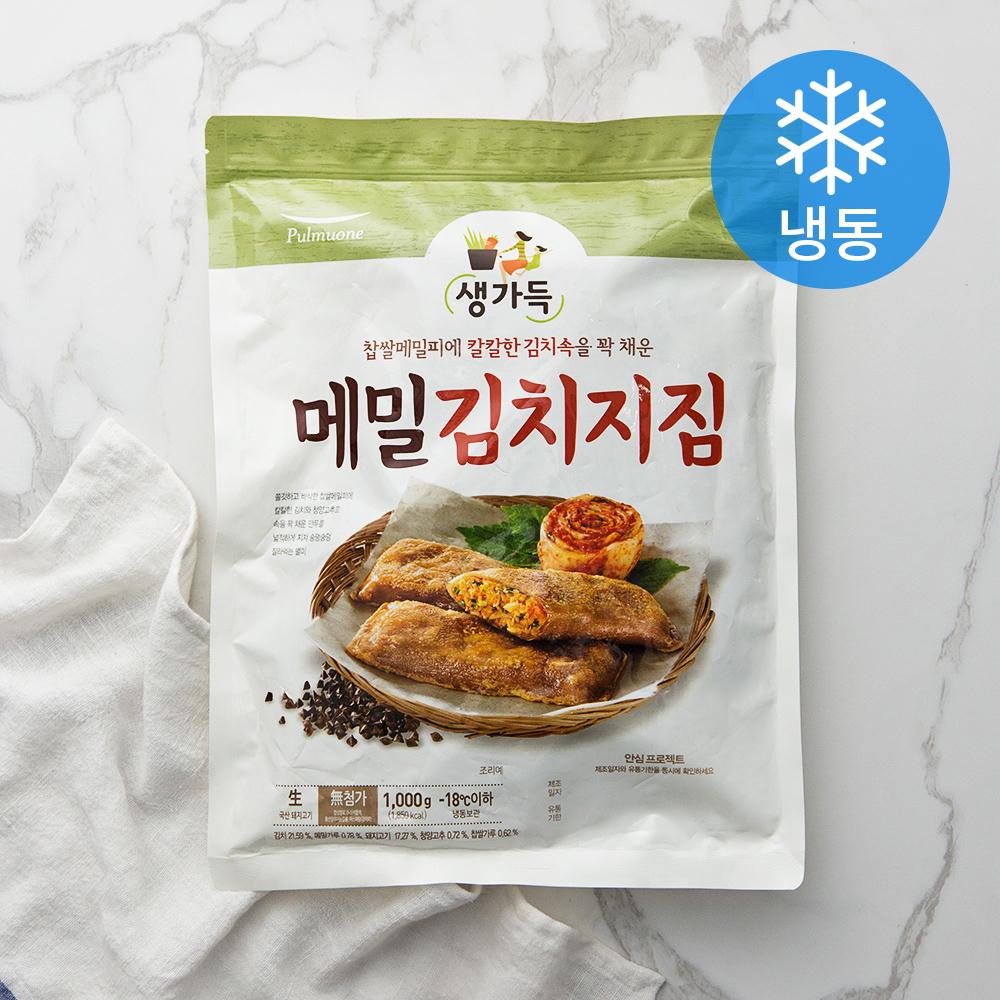 생가득 메밀김치지짐 (냉동), 1kg, 1개