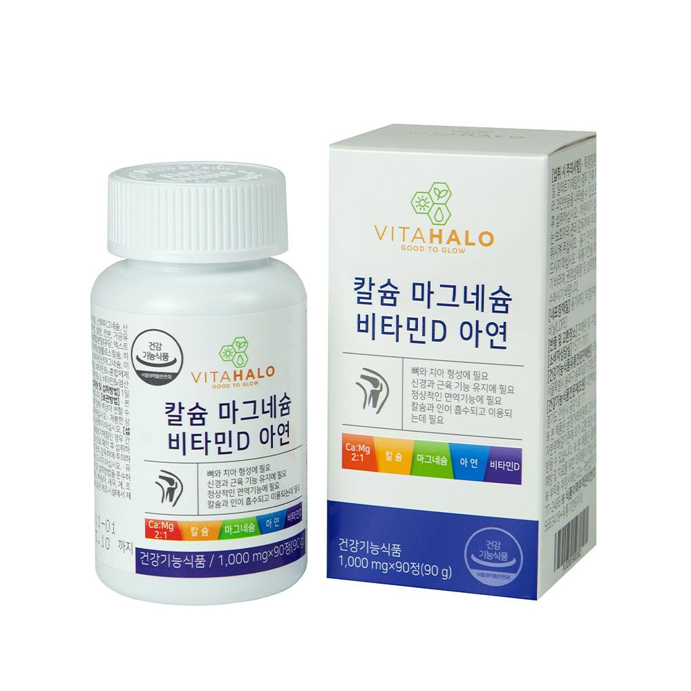 비타할로 영양제 칼슘 마그네슘 비타민D 아연, 90정, 1개