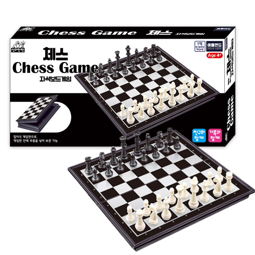 애들랜드 체스 자석보드게임, 혼합 색상