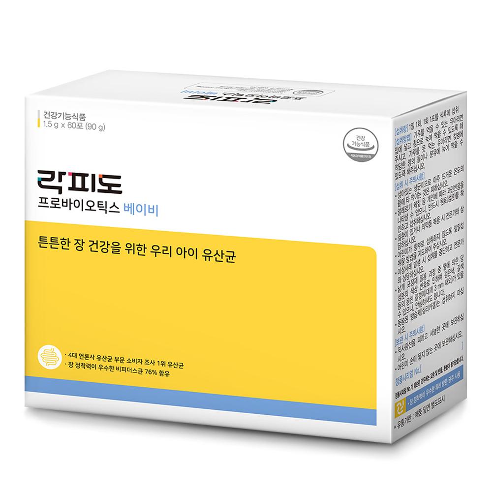 락피도 프로바이오틱스 베이비, 1.5g, 60포