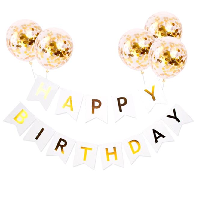 마켓감성 생일파티 가랜다 + 풍선, 타입2, 1세트
