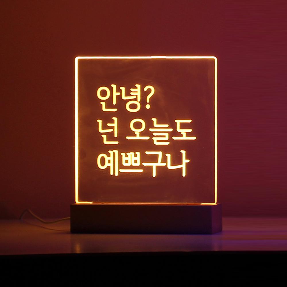 아트조이 DIY 아크릴 LED 셀프 무드등 + 철펜 세트, 혼합 색상