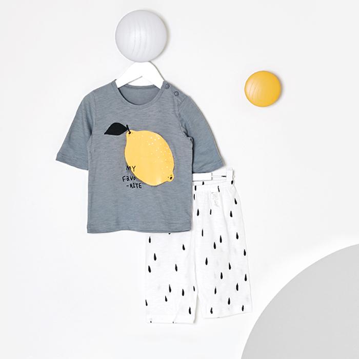 유니프랜드 남아용 레몬 7부 실내복 상하 세트