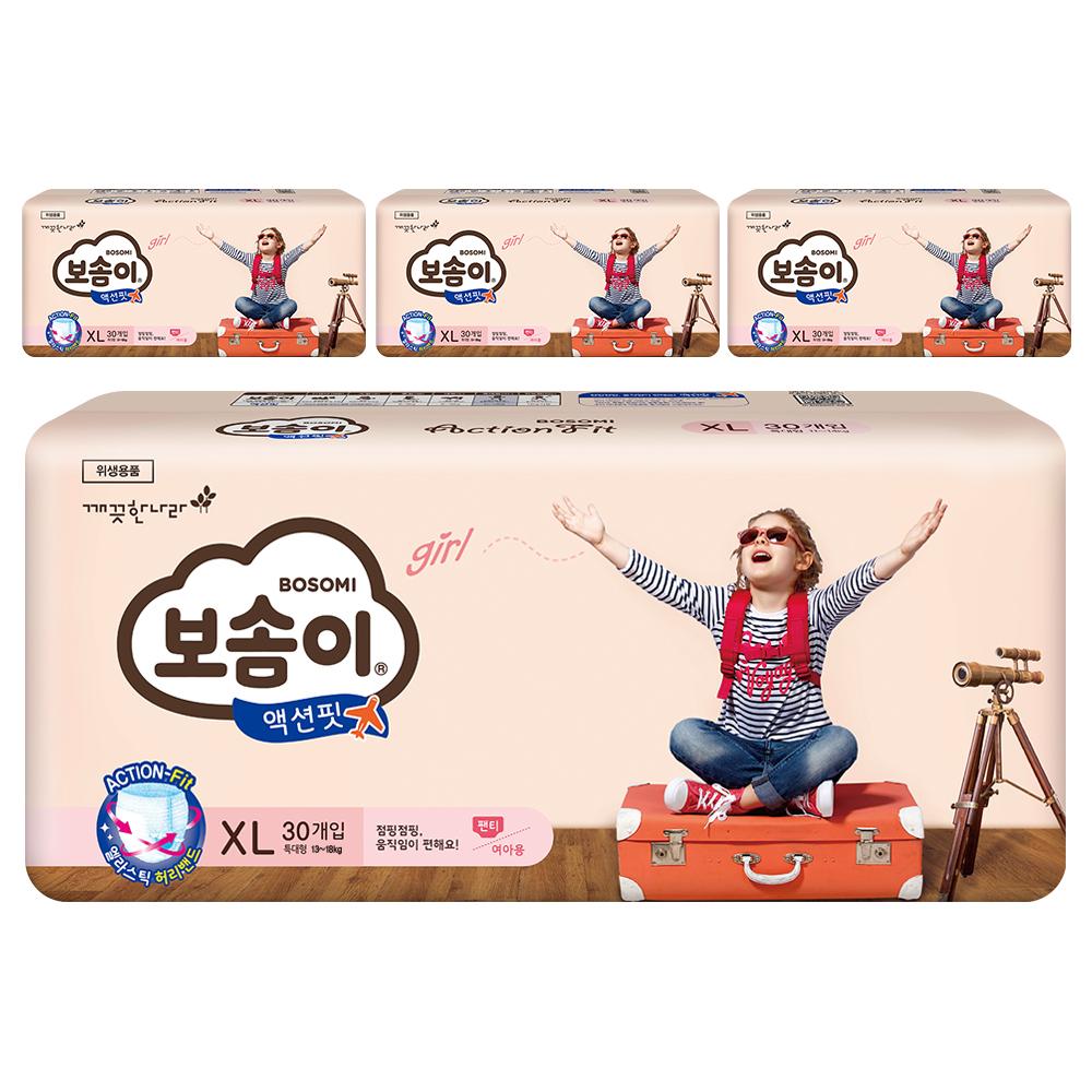 보솜이 액션핏팬티형 기저귀 여아용 18년형 특대형 13~18kg, 120매