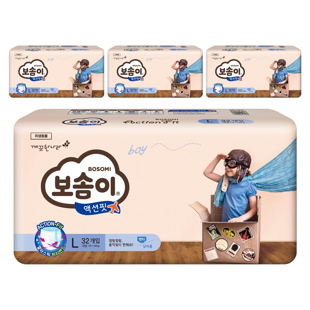 보솜이 액션핏 팬티형 기저귀 남아용 대형 L (10~14kg), 128개입