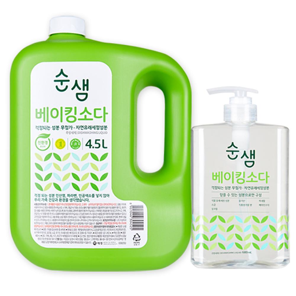 순샘 베이킹소다 4.5L + 600ml, 1세트