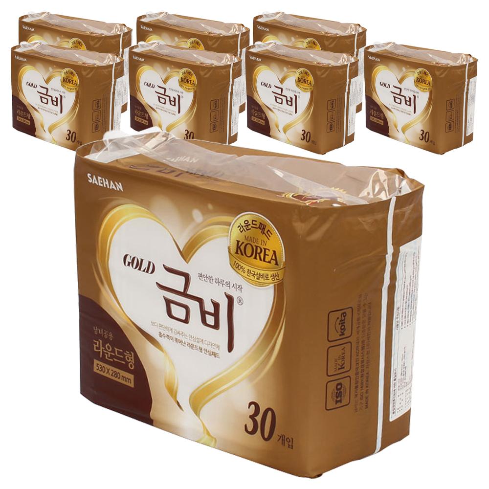 금비 골드 성인용 속기저귀 라운드형, 30매, 8팩